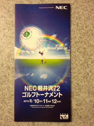 20120811-221855.jpg