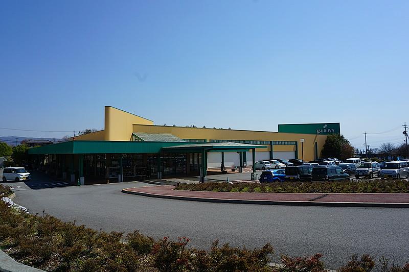 日々のお買い物はツルヤ御代田店が近いです。約3㎞ほどのところに。