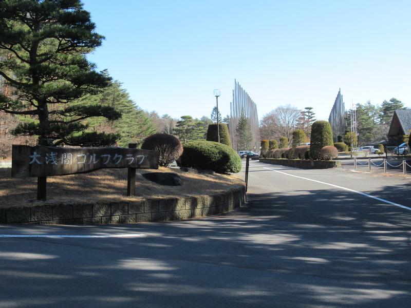 名門ゴルフクラブの一つで、八ヶ岳を眺めながらプレーもできる気持ちの良い立地です。